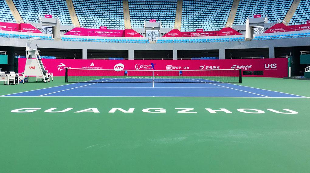广东奥体中心网球中心